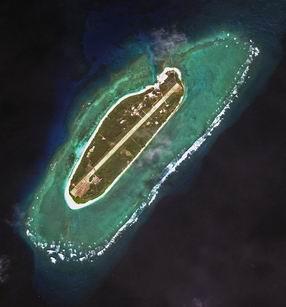 太平岛(Itu Aba Island)