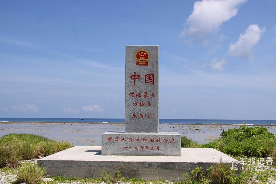 [转载]【西沙群岛】宣德群岛—东岛